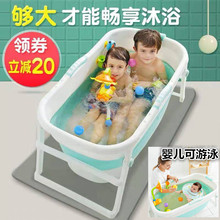 Baby Folding Bath Bath Bath Bath Bath Large Bath Barrel for Children