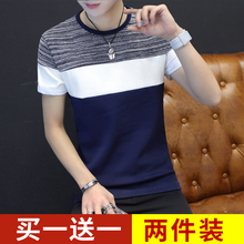 2 Short-sleeved T-shirts for Men Buy One Give One Short-sleeved T-shirts Fashion Pure Cotton Korean Loose Stitching Stripe Half-sleeve T-shirts