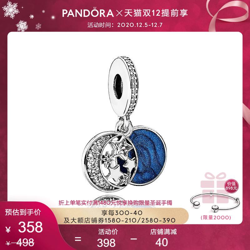 Pandora潘多拉复古夜空791993CZ串饰925银情侣纪念七夕送女友礼物