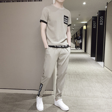 Summer Men's Short-sleeved T-shirt Suit Linen Ice Silk Half-sleeve Leisure Sports Body