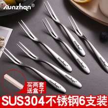 German kunzhan 304 stainless steel fruit fork set creative cute small stick cake fork household children insert