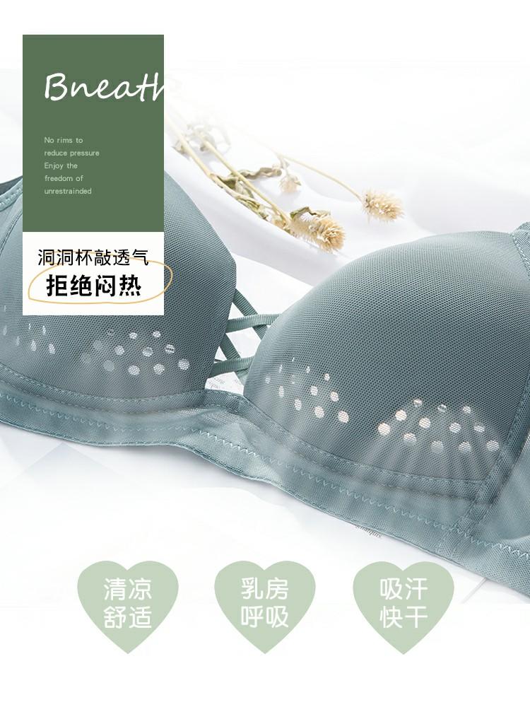 透气网纱聚拢薄收副乳大胸显小无痕文胸基础款超舒适内衣奶罩bra