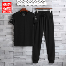 Ice skate short sleeve suit Men's summer fattening increase size T-shirt leisure sports pants loose pants two sets