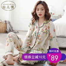 Sleepwear Ladies Spring and Autumn Pure Cotton Long Sleeve Autumn and Winter Thin Mid-aged Mother's Large Cotton Summer Home Suit