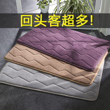 Suction floor mat, bedroom, kitchen, bathroom, mat, bathroom, antiskid mat, doorway, doormat, lobby, carpet, custom.