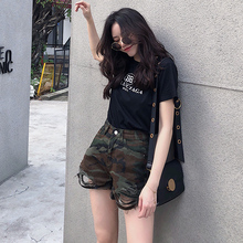 Spring 2019 New Korean Camouflage Shorts with Wide Legs