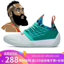 Harden 2 All-Star China Bank Gaogang Actual Combat Vol 3 Generation Mandarin Duck Christmas Shark Cloud Long Sports Basketball Shoe Male