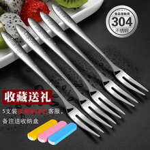German Fruit Fork Set 304 Stainless Steel Small Fork Creative Swan Block