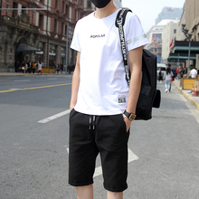 Summer Men's Suit Teenagers Short Sleeve T-shirt Men's Clothes Large Size Loose Seven-minute Pants Short Pants Korean Edition Tide