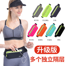 Sports Luggage, Running Mobile Bag, Multi-functional Outdoor Equipment for Men and Women Waterproof, Invisible and Ultra-thin Mini Belt Bag