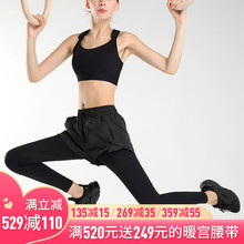 Fitness pants women false two stretch tight training running speed dry thin rope pulling sports pants wearing women's Yoga Pants