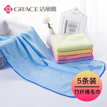 Jielia Children's Towel Washing Face Five Household Rectangular Soft Bamboo Pulp Pure Cotton Bamboo Charcoal Bamboo Fiber Towels