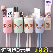 Bathroom toothbrush racks free punch toothbrush holder suction wall storage box mouthwash Cup set tooth cup holder wall