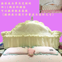 Bedside cover European-style curved custom bedside cover all-inclusive protective cover Princess wind bedside cover bed back cover