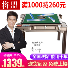 Mahjong Machine for High-grade Roller Coaster Full-automatic Dining Table Folding Four-mouth Mahjong Table Household Mute Mahjong Machine