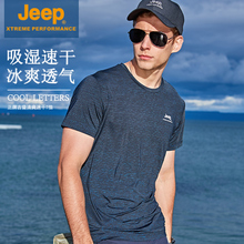 Jeep Jeep Jeep Short Sleeve T-shirt for Men Outdoor Sports T-shirt, Loose Size Sweat Absorbing Top, Men's Ice Silk T-shirt