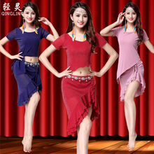 Belly Dance Exercise Clothing 2019 New Autumn and Winter Beginners Oriental Dance Feminine Skirt Exercise Performance Suit