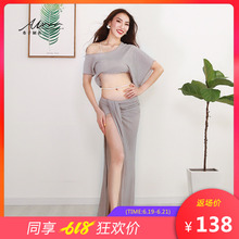 Hezijia Belly Dance Practice Gongfu New Suit of Sexy Dance Garment 2019 Female Beginner's Long Skirt Performance Garment