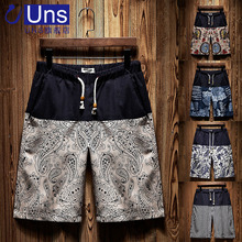 Shorts, men's quintuples, thin linen casual trousers, loose summer trendy trousers, men's beach trousers