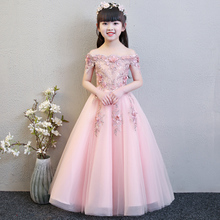 Girl Princess Skirt, Flower Dress, Children's Wedding Dress, Children's Piano Performance Clothes