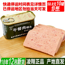 Lingxiang Lunch meat canned army can outdoor that food breakfast shabu hot pot lunch pork canned 10 cans