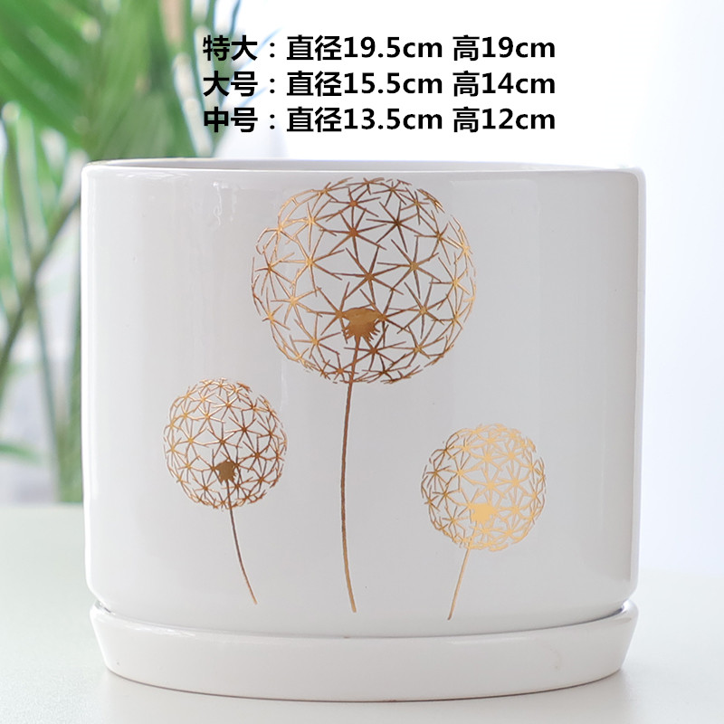 北欧风格花盆陶瓷白色简约大号特大欧式特价清仓绿植绿萝多肉花盆