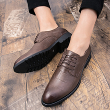 Men's leather shoes Korean fashion Block Men's shoes British business dress casual shoes Men's summer breathable