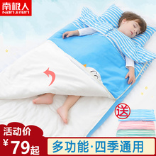 Baby sleeping bag thin anti-kick sleeping in summer by children and babies anti-kick by summer air conditioning room four seasons universal