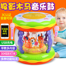 Baby Music Hand Tapping Drum Children Tapping Drum Electric Early Education 6-12 Months Rotating Trojan Horse Baby Toys