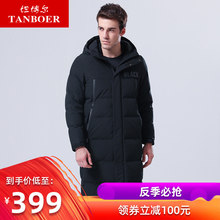 Tambor winter new down jacket men's leisure long fashion letter cap jacket TA17791