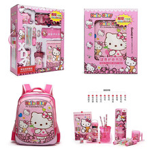 Pupils'Large Stationery Set Bookbags Boys and Girls 6-12 Years Old Children Backpacks Grade 1-3 Shoulder Bags