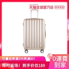 Self-operated VANGATHER square luggage suitcase, suitcase, Cardan wheel password lock, multi-size pull-rod box