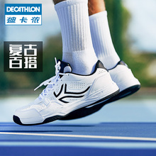 Dikanon Tennis Shoes Women's Professional White Sports Shoes Men's Shoes 10
