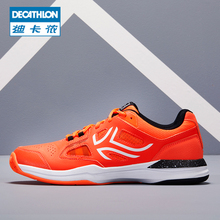 Di Canon Training Tennis Shoes for Men and Women