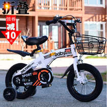 Good boy official flagship store Childrens bicycles folding childrens bicycles 12 14 16 18 inch children
