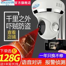 Splendidness wireless camera mobile wifi network remote outdoor high-definition night-vision household indoor monitor suit