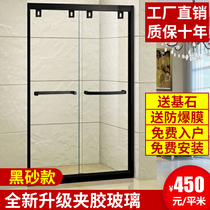 Custom toilet folder plastic tempered glass stainless steel font curved square shower room dry and wet partition partition