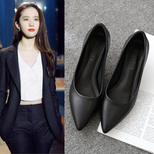 Work shoes female black professional interview to work dressing pointed high heels stiletto heel with leather shoes women's shoes