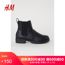 H&M Women's Shoes Chelsea Boots Winter Plush Heating Shoes Black HM0502224