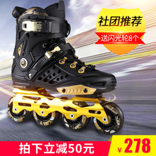 Roller skates, adult men's and women's roller skates, professional floral shoes, beginners, straight rows, wheels, skates, roller skates, roller skates.