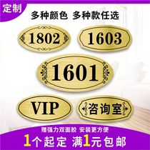 Two-color plate hotel house number plate custom home hotel box digital rental room prompt card label affixed