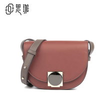 Saddle Bag Girl 2019 New Korean Version Coloured Semi-circle Fine Lock Bucket Retro-classic Simple Single Shoulder Slant Bag Girl Tide