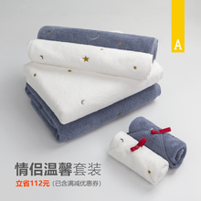 Acooltd Couple Set Towels Men and Women Pure Cotton Absorption Thickening Face Towel Couple Face Washing Adult Household