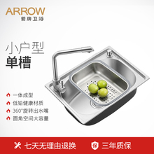 ARROW arrow kit bathroom kitchen sink 304 thick stainless steel wash basin, wash bowl mini mini slot