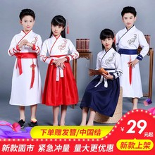Elegant Chinese style boys and girls spring clothes, air conditioning, children's day performance costumes, women's collocation 2019