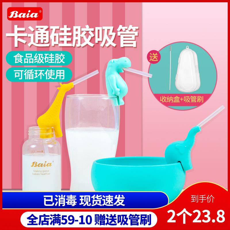 宝宝喝汤吸管神器婴儿喝粥儿童辅食喝水碗卡扣硅胶配件非一次性管