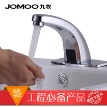 Nine animal husbandry copper induction faucet automatic with infrared single hot and cold hand wash basin engineering public place