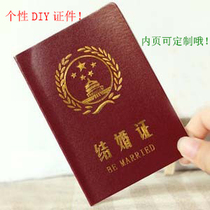 Professional leather document Shell bronzing Custom Office Student Badge Award Honorary Certificate Fun Document design