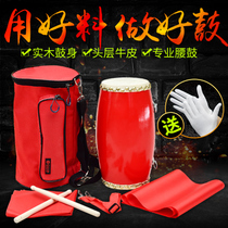 Adult waist Drum 14cm15cm wooden double-row nail waist drum head layer Buffalo peel Waist drum yangge dance Ansai waist Drum
