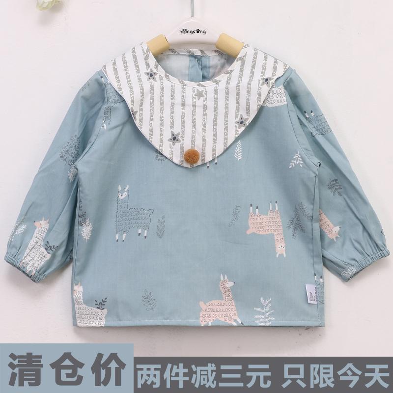 宝宝吃饭罩衣婴儿防水纯棉吃饭衣春围裙围兜幼儿园儿童长袖反穿衣